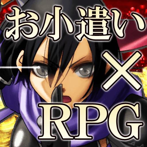 お小遣い×RPG☆RPGゲームでお小遣い稼ぎ!ポイント稼げるアプリ【Card RPG】
