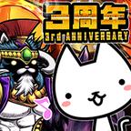 ※新※ぼくとネコ(GameRexx/戦闘力500,000)