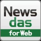 Newsdas for Web