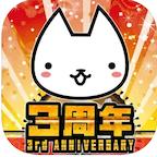 ぼくとネコ(戦闘力200,000到達)